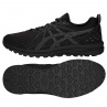 Buty Asics Frequent Trail 1011A034 001