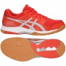 Buty asics Gel Rocket 8 B706Y 0693