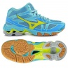 Buty Mizuno Wave Bolt 6 MID V1GC176544