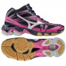 Buty Mizuno Wave Bolt 6 MID V1GC176572