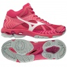 Buty Mizuno Wave Bolt 7 MID V1GC186561