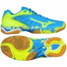 Buty Mizuno Wave Mirage X1GB155024