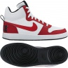 Buty Nike Court Borough Mid 838938 101