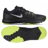 Buty Nike Air Epic Speed TR II 852456 018