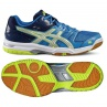 Buty Asics Gel Rocket 7 B405N 4396