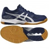 Buty asics Gel Rocket 8 4993 B706Y 4993