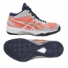 Buty Asics Gel-Volley Elite FF MT B750N 0696