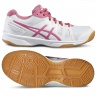 Buty Asics Gel Upcourt C413N 0120